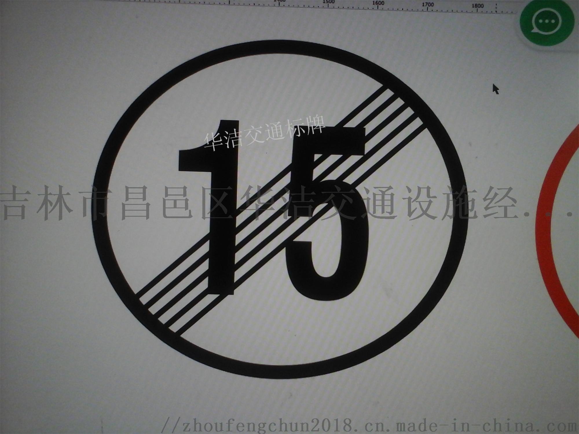 20150426_224647_看图王.jpg