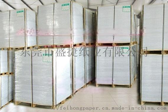 专业吸塑白板吸塑单铜卡纸吸塑纸单铜纸82849592