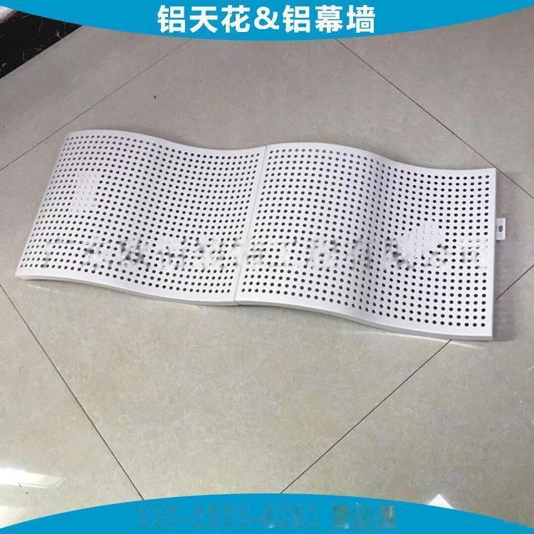 4、冲孔造型铝单板 (4).jpg