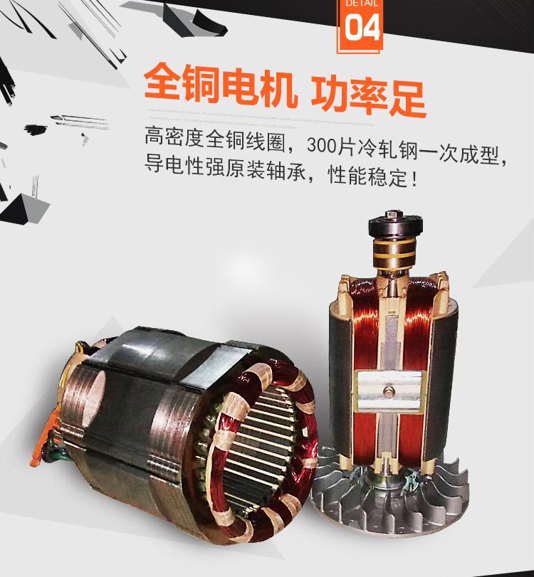 小型靜音柴油 (6).jpg