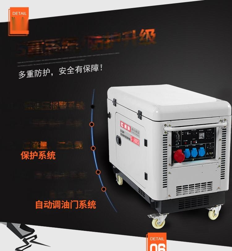 小型靜音柴油 (7).jpg