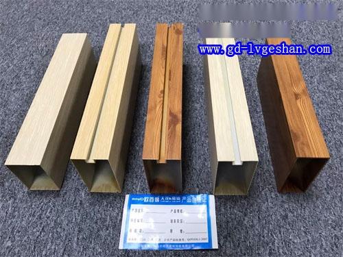 木纹型材铝方通 铝型材方管厂家 仿木纹铝合金方管