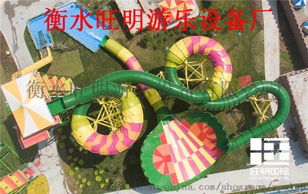 『水上滑梯设备』儿童水上滑梯设备厂_厂家_电话770022112