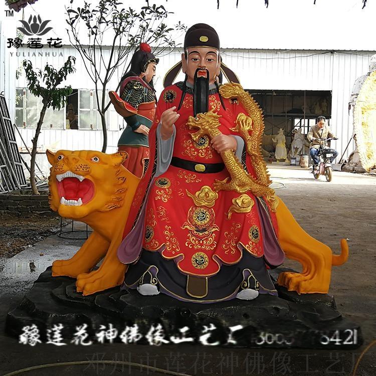 750藥王爺孫思邈 (8).jpg