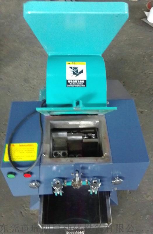 塑料粉碎机,PC-200塑料粉碎机88653985