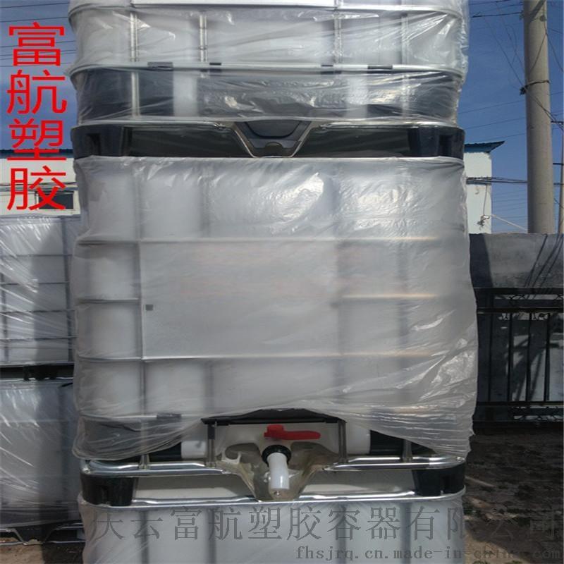 耐酸鹼噸桶 IBC集裝箱 耐腐蝕易搬運742831542