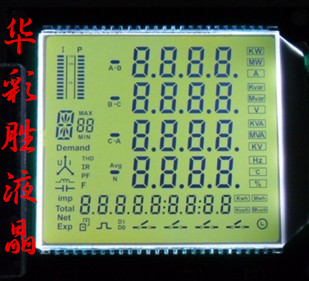 多功能电力仪表.jpg