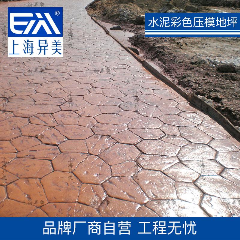 混凝土水泥彩色压膜压花路面全国施工销售763063962