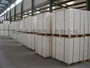 专业吸塑白板吸塑单铜卡纸吸塑纸单铜纸82849582