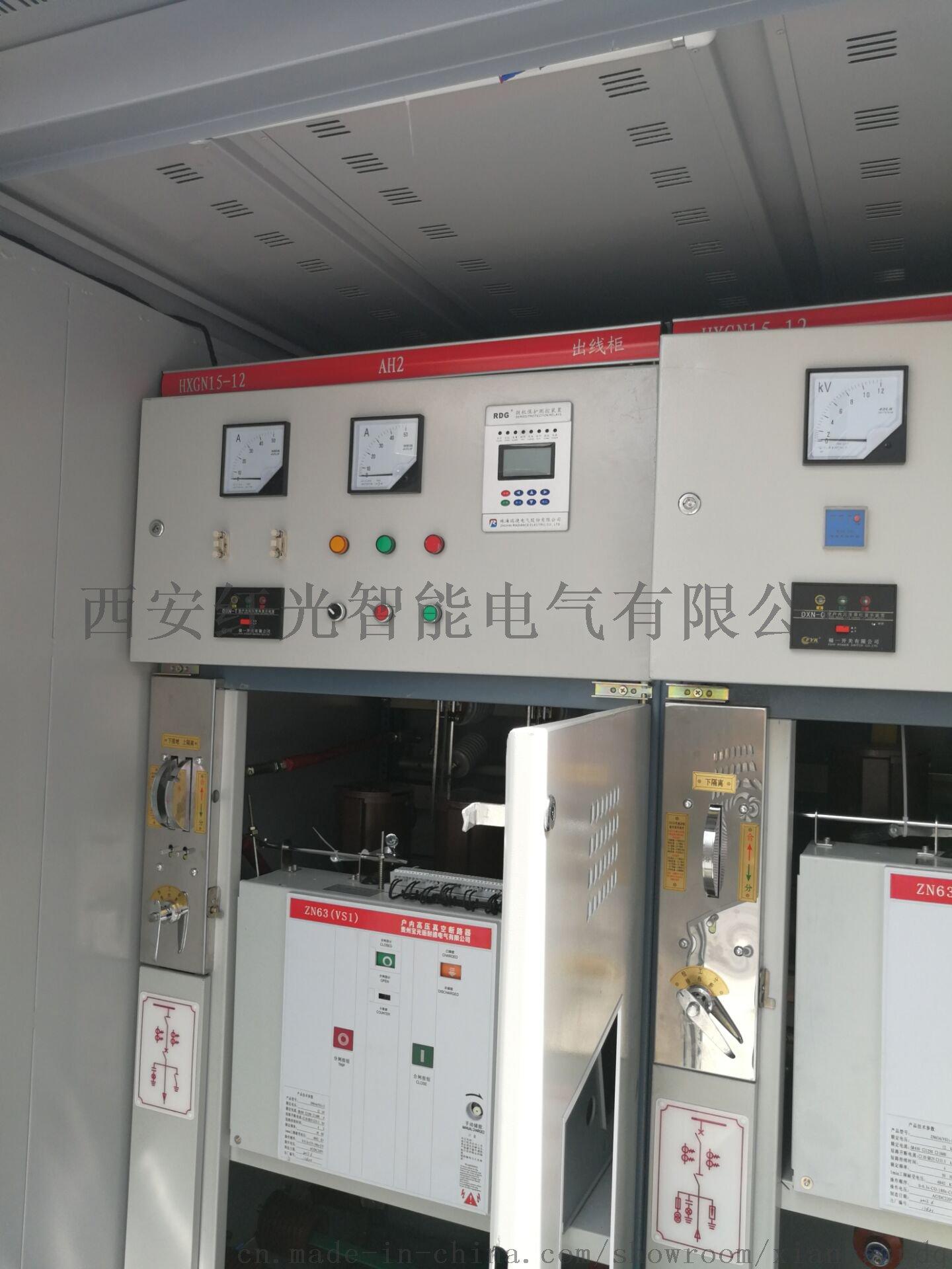 10KV高壓電纜分支箱進線帶負荷開關保護60835075