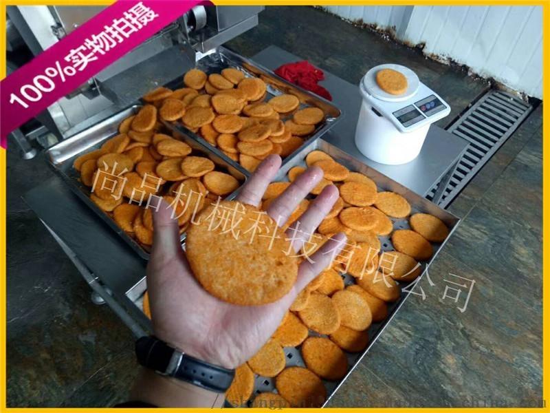 鸡排裹面包糠机器 鸡排成型机器 鸡排生产线62363012