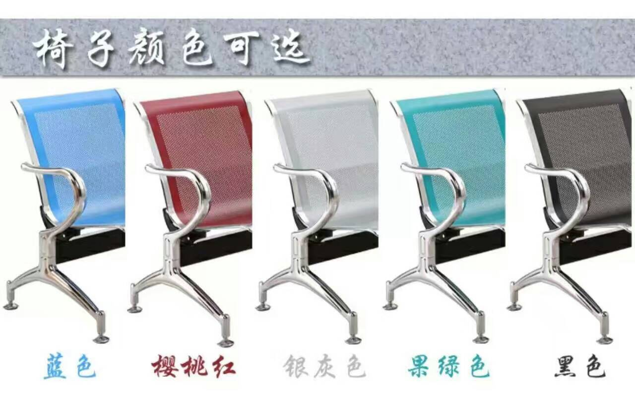 機場椅工廠直銷、連排公共座椅、不鏽鋼排椅、機場醫院椅、銀行等候椅28289552