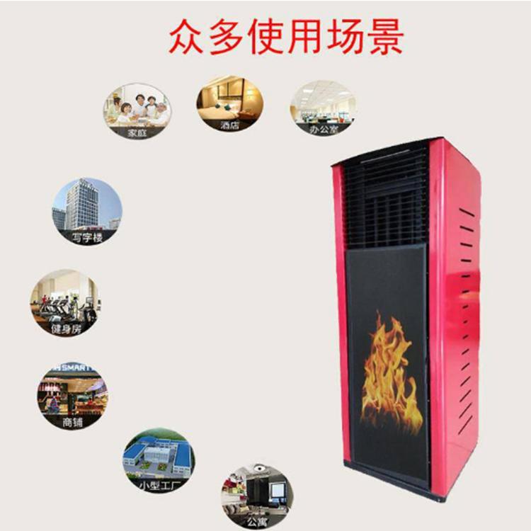 新型颗粒取暖炉 生物质取暖炉 门头房用风暖炉844043532