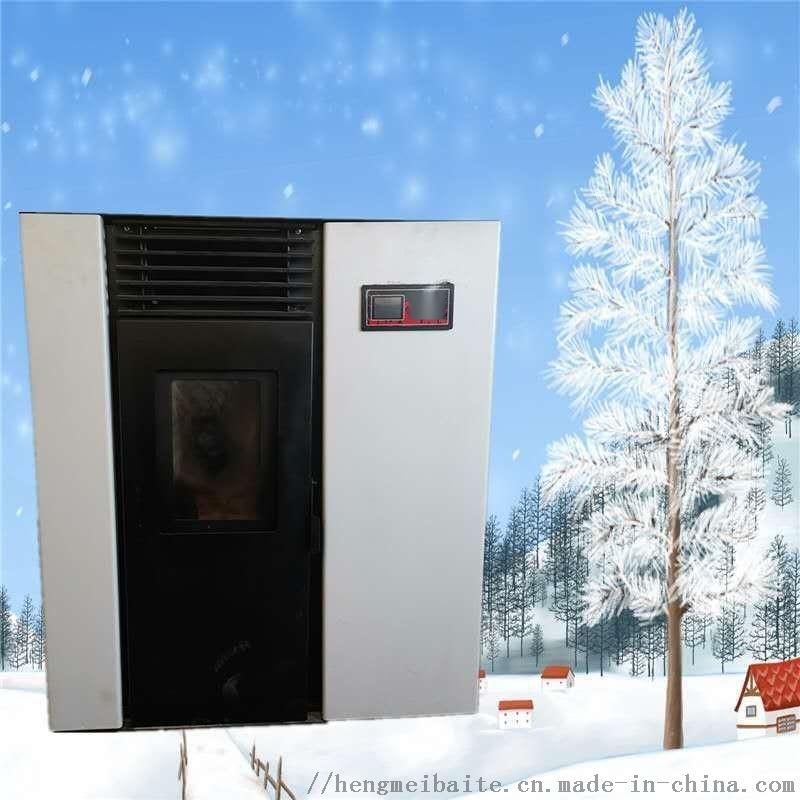 生物质颗粒采暖炉 颗粒壁炉智能颗粒热风炉106002472