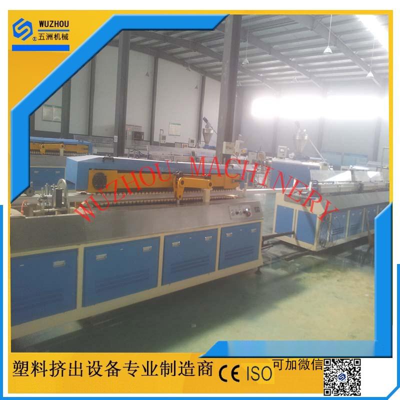 型材生产线1.jpg
