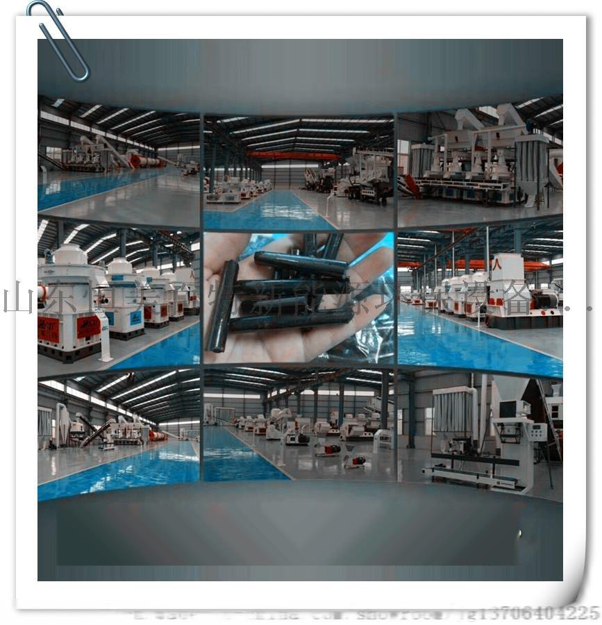 深圳秸秆颗粒机颗粒机锯末颗粒机生产线报价71344822