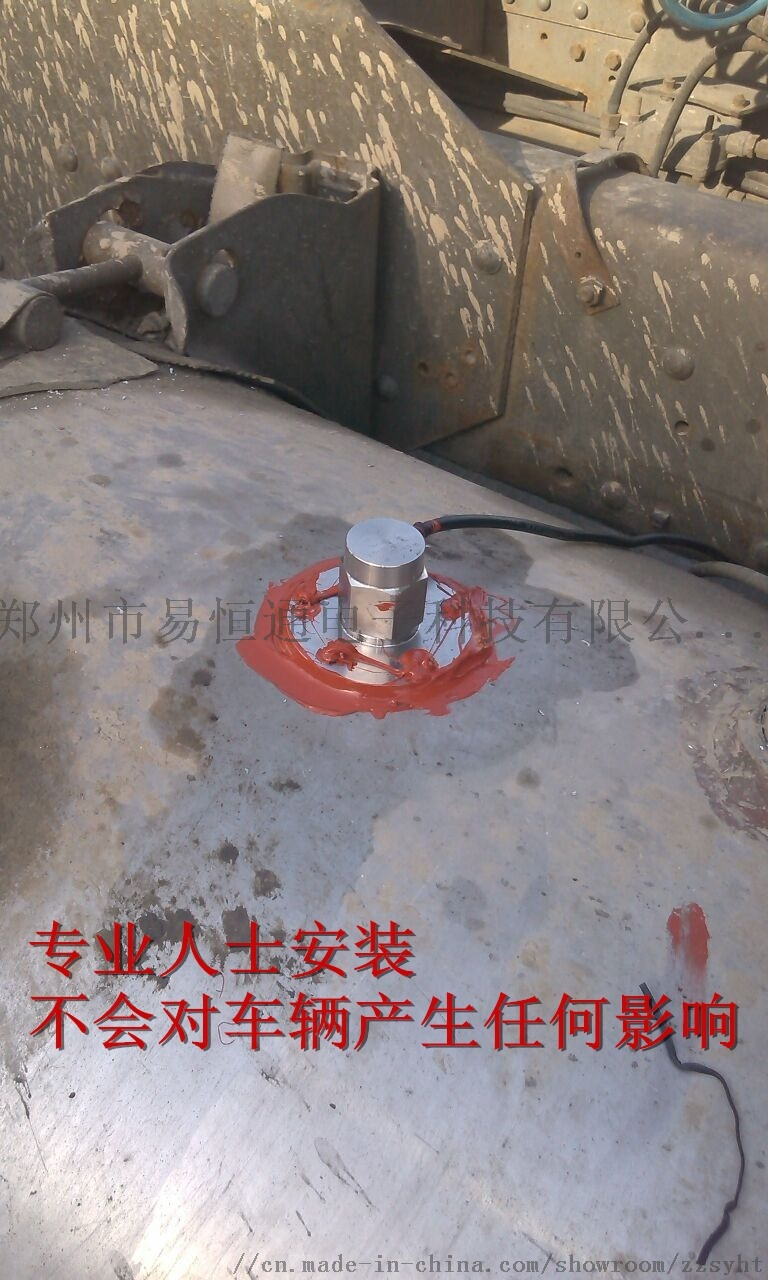 河南油量监控819175642