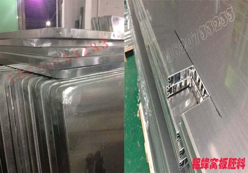鋁蜂窩板衛生間隔斷廠家 福州複合隔音蜂窩鋁板88982255