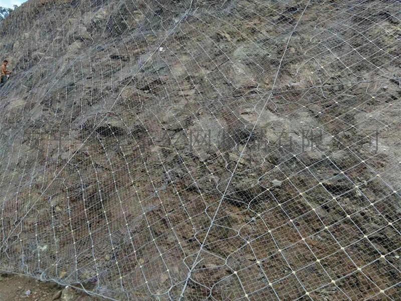 gps2主动防护网 边坡防护网单价144738335