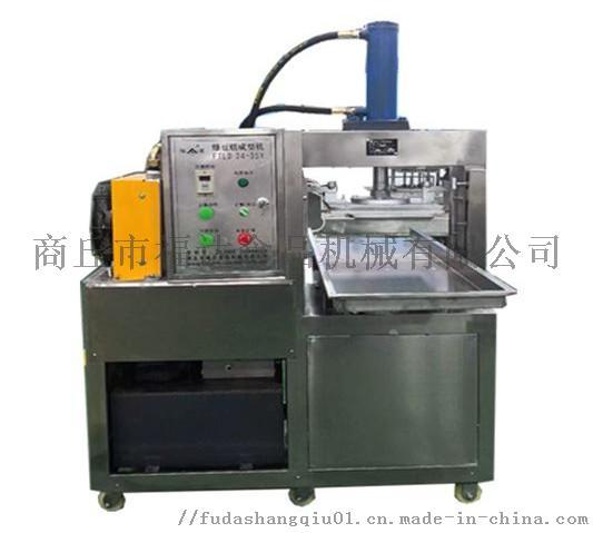半自动绿豆糕机3.jpg