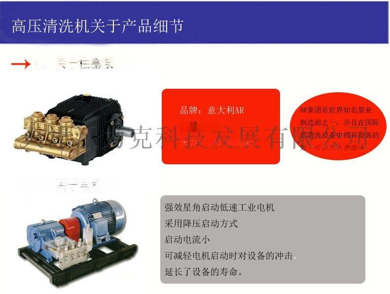 高压清洗机关于产品细节.jpg