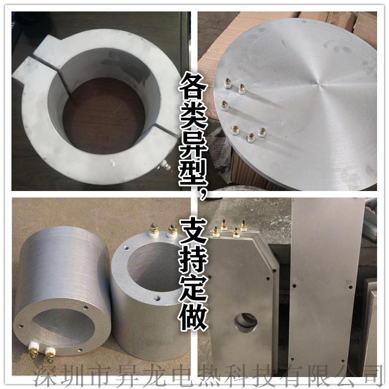 铸铝加热板圆盘加热器发热圈加热圈131196355