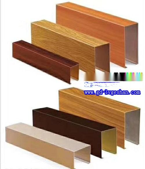 U型木纹铝通规格 木纹铝方通图片 仿木纹铝通厂家.jpg