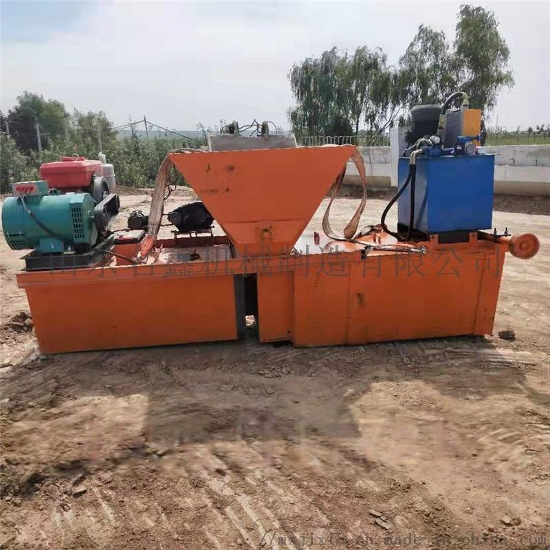 水渠成型机现场指导施工 一次成型液压水渠成型机827301592