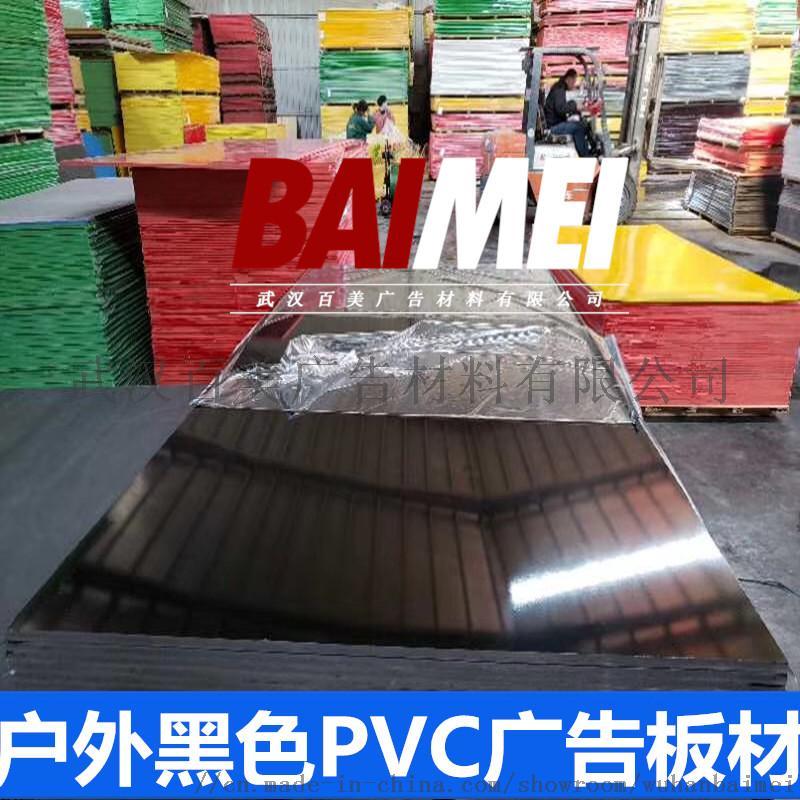湖北PVC发泡板厂家/武汉PVC发泡板/武汉PVC结皮发泡板厂家838330905