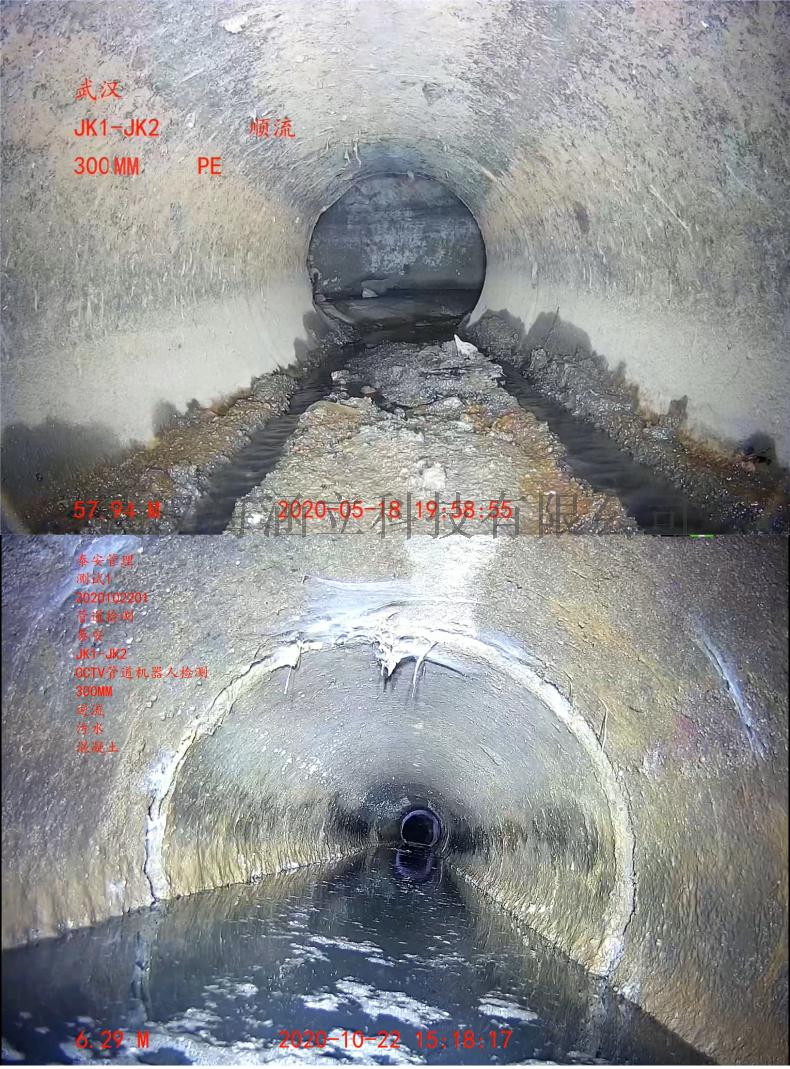 武汉海涵立科技HHL-24CCTV管道检测机器人155432665