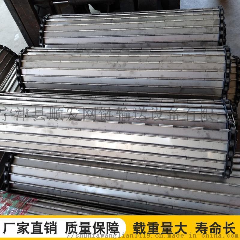 厂家直销304不锈钢链板 烘干机不锈钢输送链板913124485