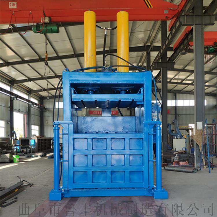 30吨废纸液压打包机优惠112944892