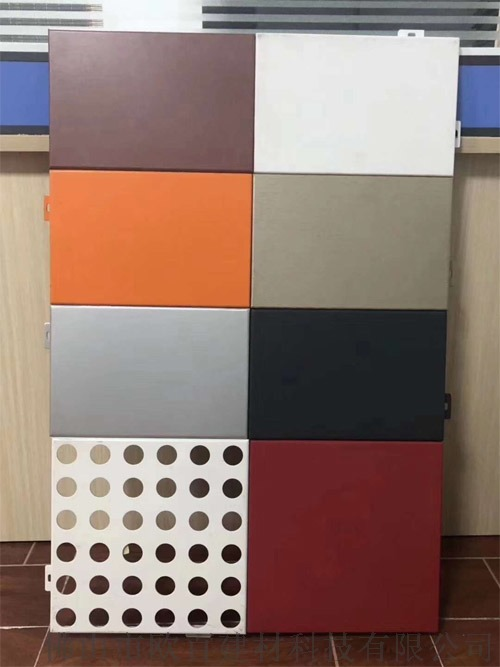氟碳鋁單板彩噴 彩色鋁單板報價 幕牆鋁單板.jpg
