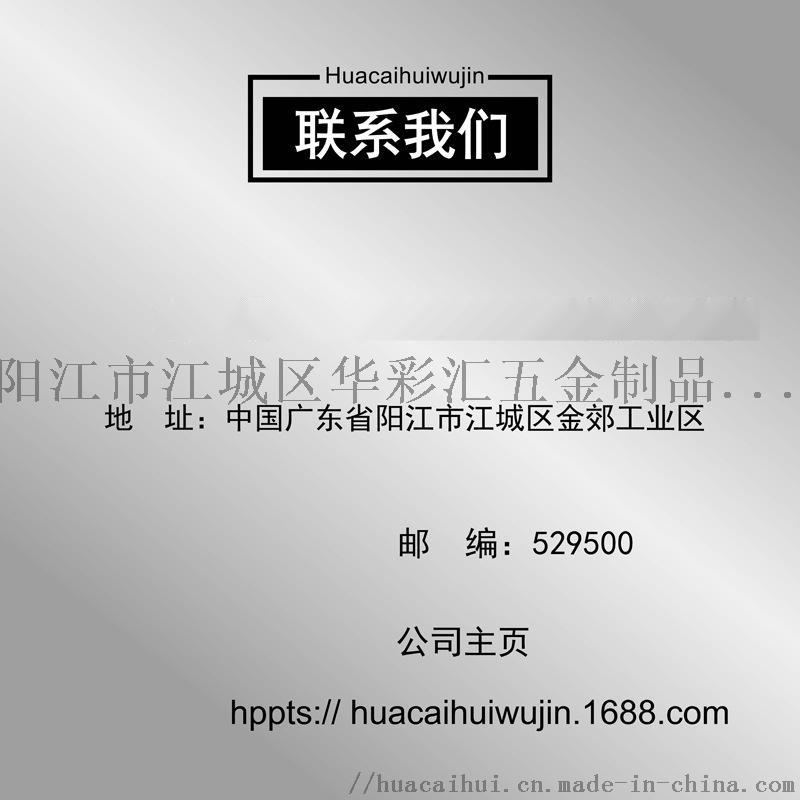 16085387868_214959497.jpg