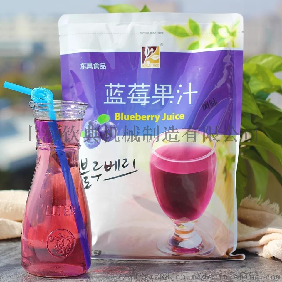 蓝莓果汁1.jpg
