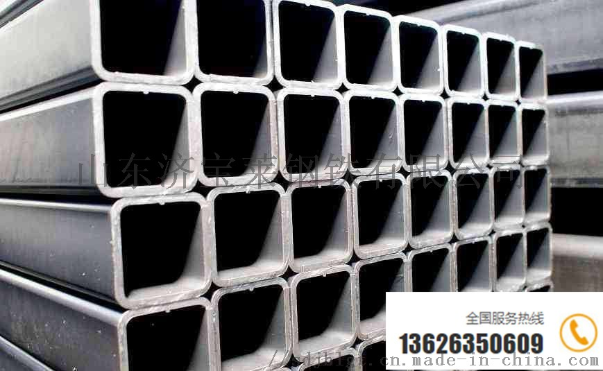 Q235焊接方矩管,Q345无缝方矩管103714122