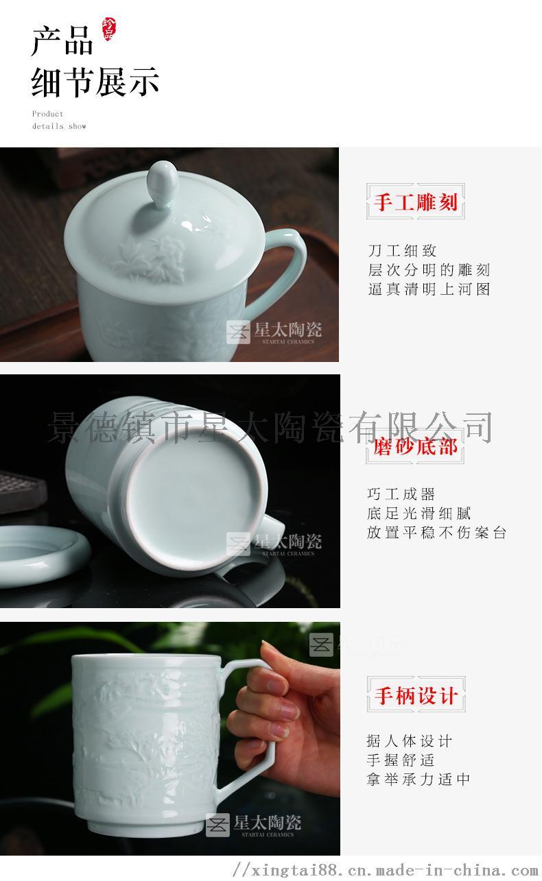 手工雕刻茶杯1-16 副本.jpg