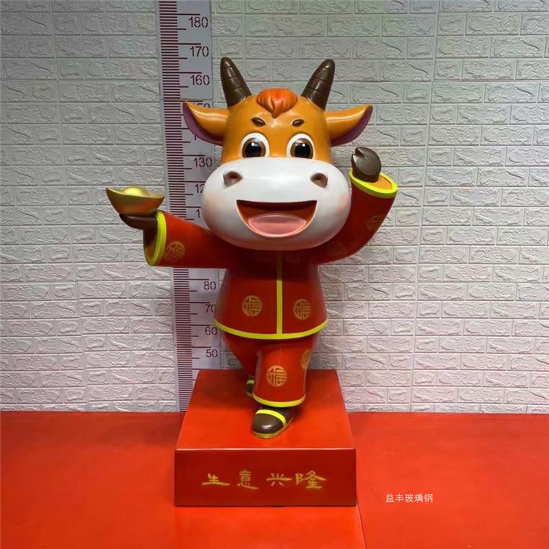 玻璃钢吉祥物雕塑 新春大吉卡通公仔雕塑美陈952299345
