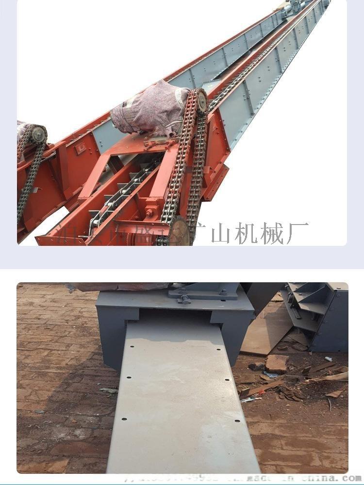 链式刮板输送机盛达机械专业定制 FU刮板输送设备828987732
