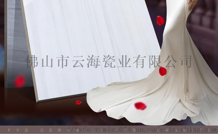 通体大理石-7_02.jpg