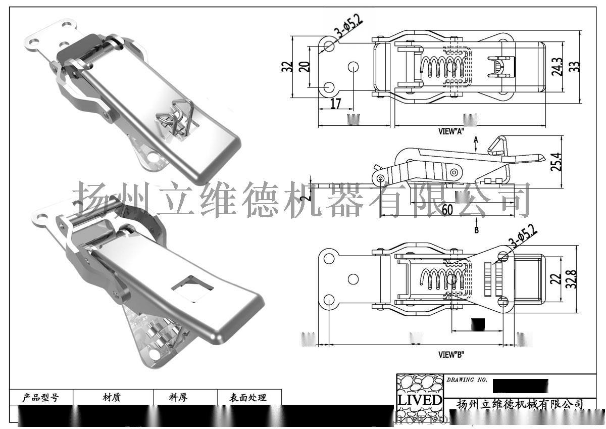 厂家直接销售 不锈钢快开搭扣817864545