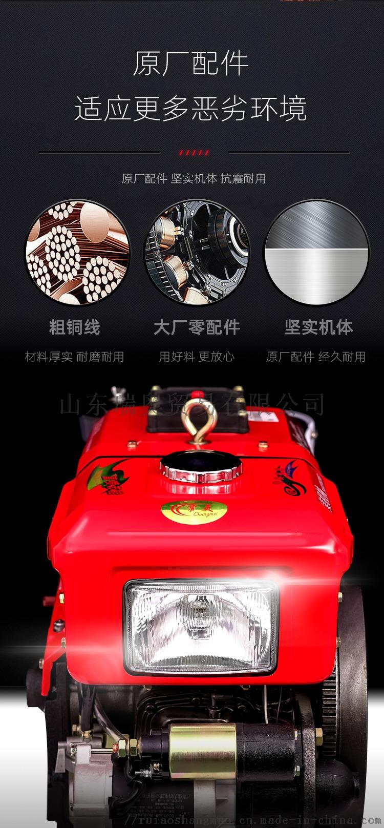 859092柴油机详情页小程序用_08.jpg