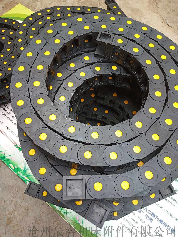 韧性桥式塑料拖链|弯曲不下垂桥式塑料拖链850061955