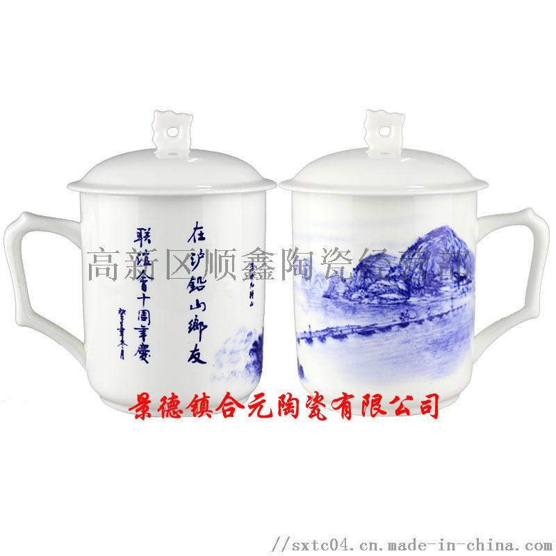 旅遊紀念品茶杯加二維碼定製 (10).jpg