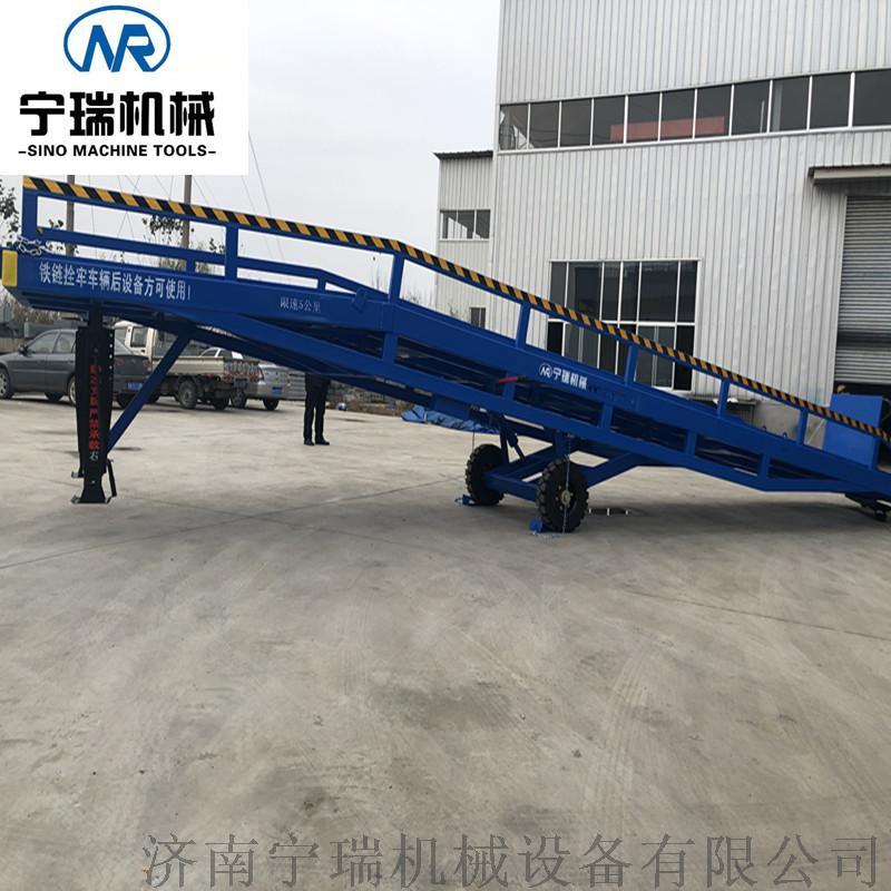 集装箱装卸平台液压卸货平台装卸货平台上货装车平台867564022