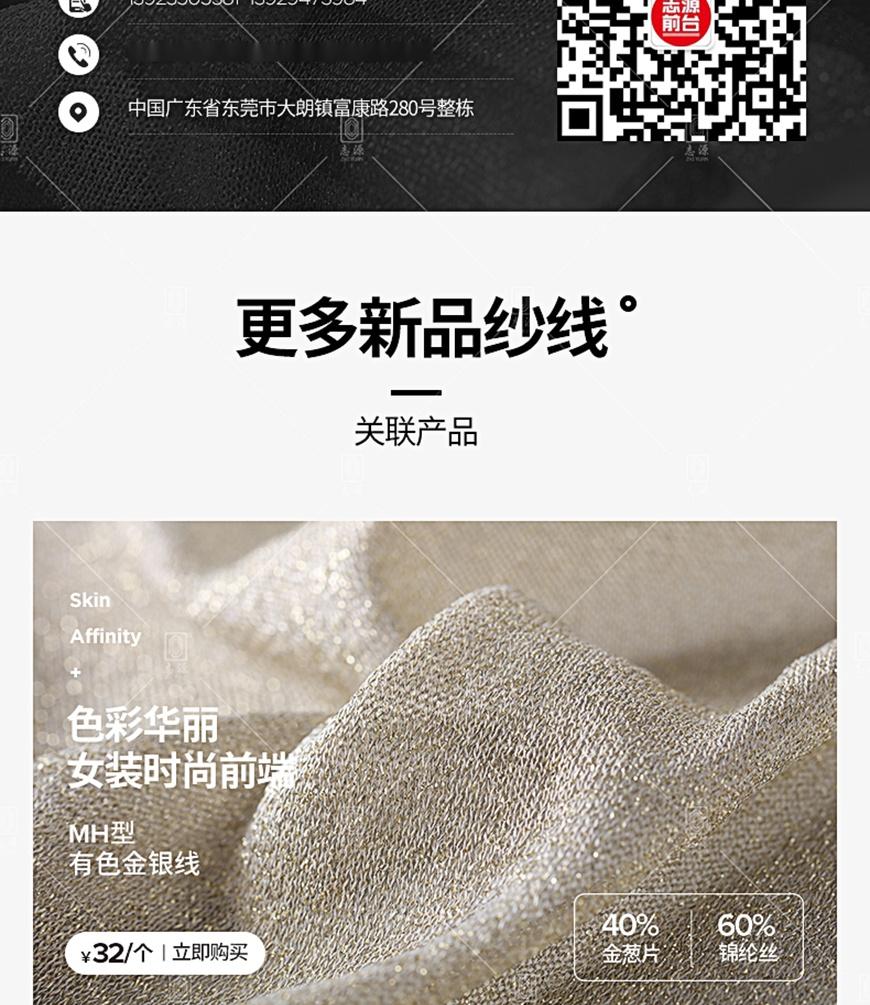 兔毛混纺纱-20%_17.jpg