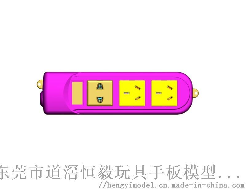 东莞塑胶五金产品抄数,深圳塑胶五金产品抄数902842165