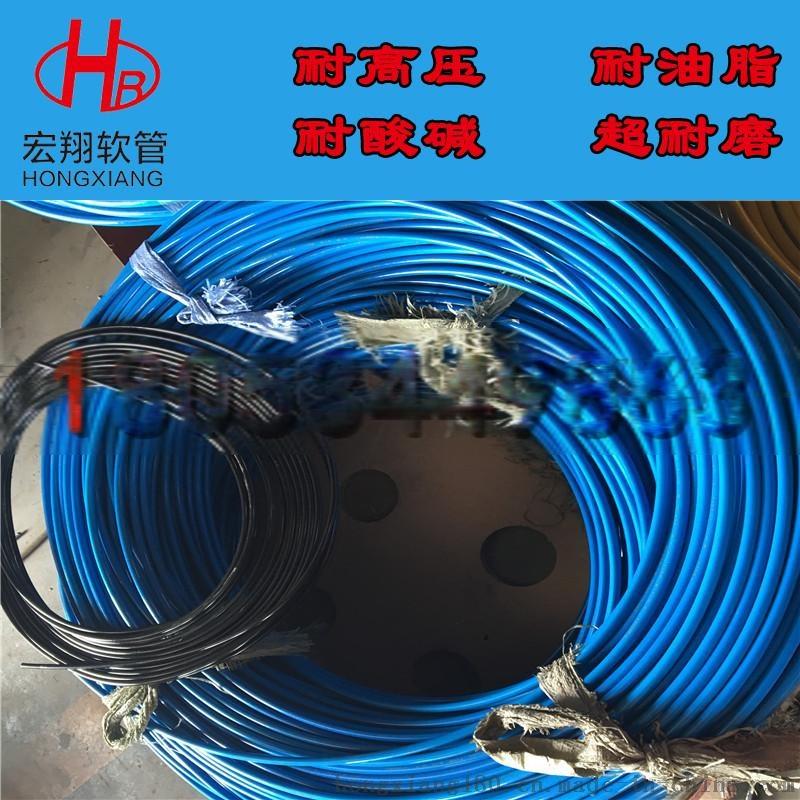 高压树脂管07