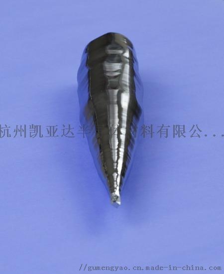 InSb(锑化铟单晶).jpg