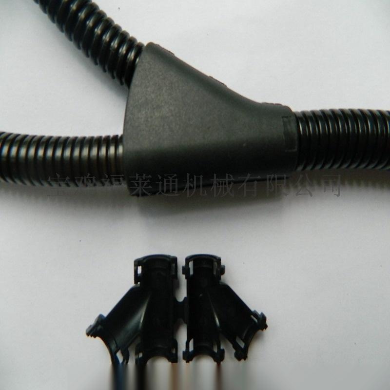 双开口软管1.JPG